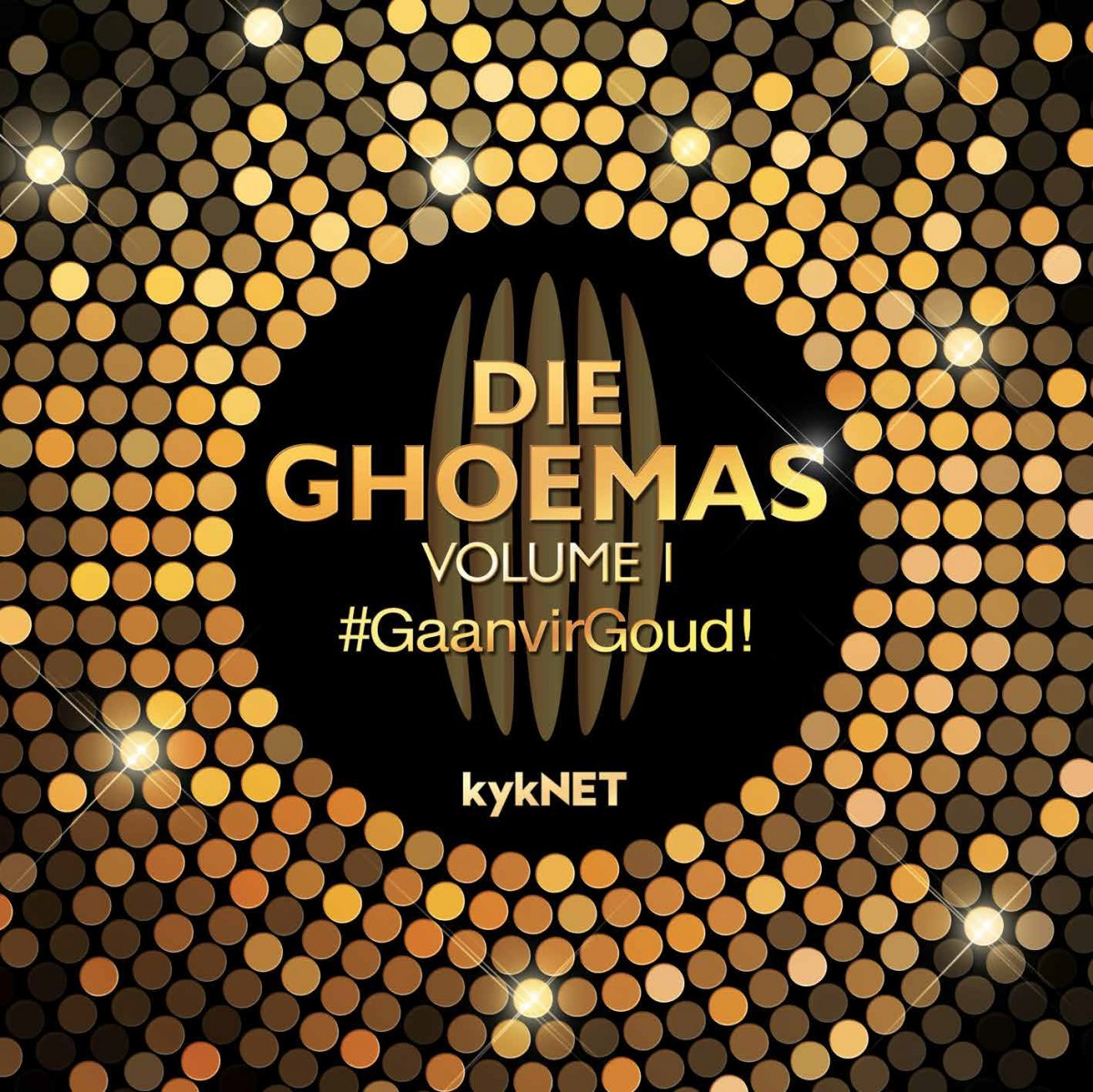 Die Ghoemas Vol.1 CD - WOWCD021