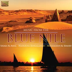 Music From The Blue Nile CD - EUCD2212