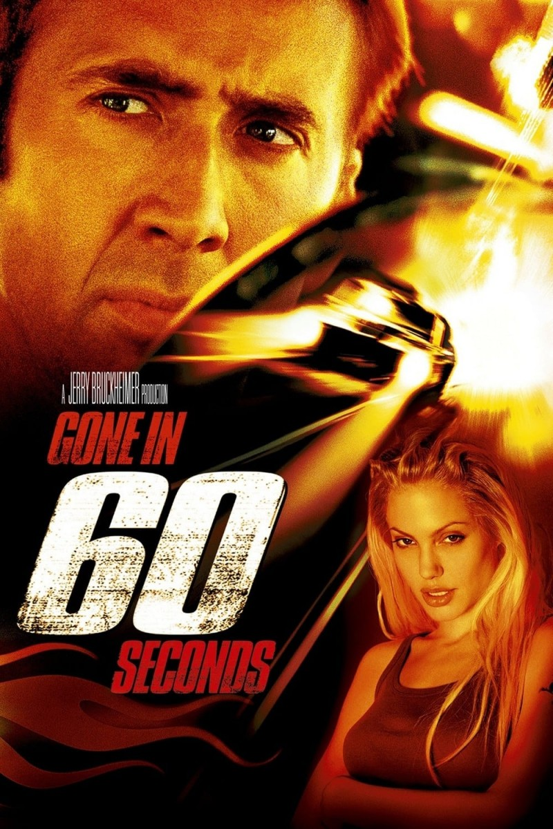 Gone in 60 Seconds DVD - 10218028