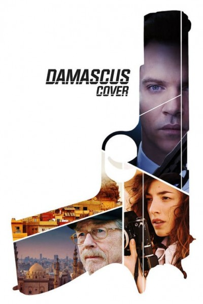 Damascus Cover DVD - EXCDVD 006