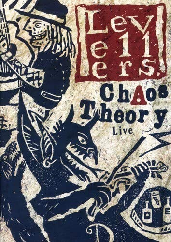 Levellers - Chaos Theory Live DVD - OTFDVD001