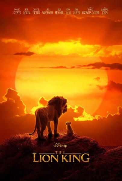 The Lion King DVD - 10230057