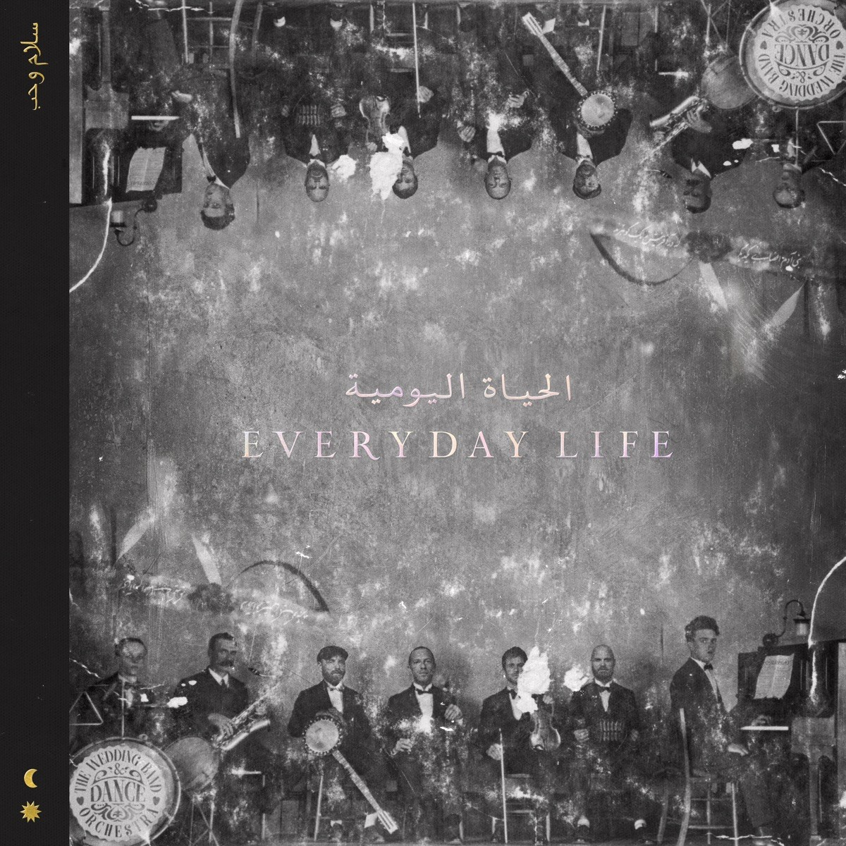 Coldplay - Everyday Life CD - 9029532234
