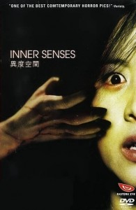 Inner Senses DVD - EYE27B