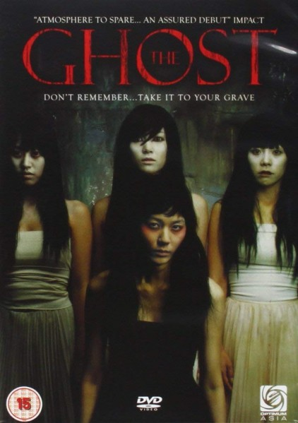The Ghost DVD - OPTD0227
