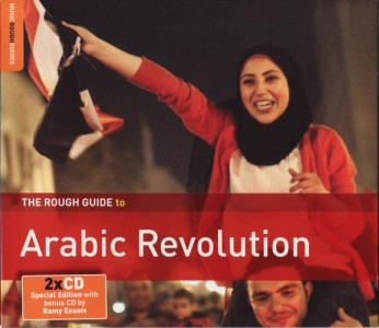 Rough Guide To Arabic Revolution CD - RGNET 1295