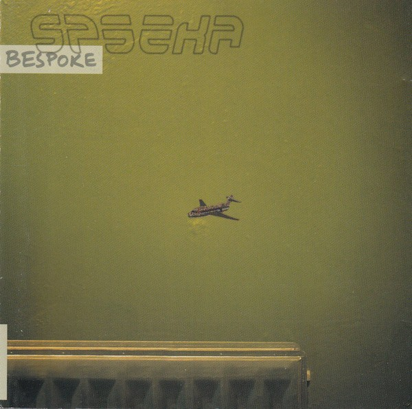 Speeka - Bespoke CD - UDRCD014