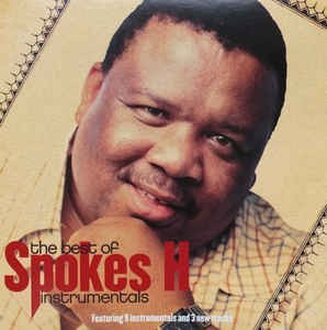 Spokes H - The Best Of (Instrumentals) CD - CDGMP 41046