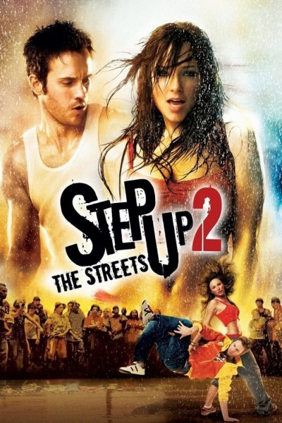 Step Up 2: The Streets DVD - 1000792037