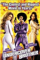 Undercover Brother DVD - 8218