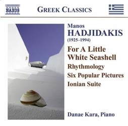 Hadjidakis: Piano Works - Kara CD - 8570957