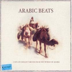 Arabic Beats CD - BARDCD03