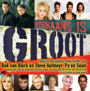 Afrikaans Is Groot Vol.1 CD - CDJUKE 13