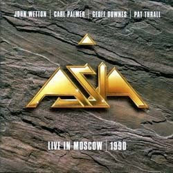 Asia - Live In Moscow 1990 CD - EAMCD037