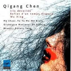 Ma And Tang - Qigang Chen Iris Devoilee CD - I-6863582