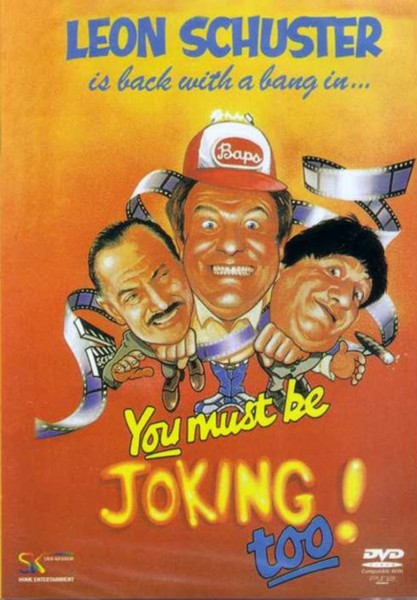 You Must Be Joking! Too DVD - MNETDVD-079