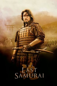The Last Samurai DVD - ST28383NP DVDW