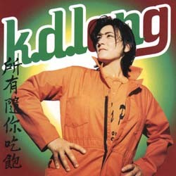 K.D. Lang - All You Can Eat CD - WBCD 1827
