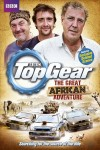 Top Gear: The Great African Adventure DVD - LBBCDVD3792