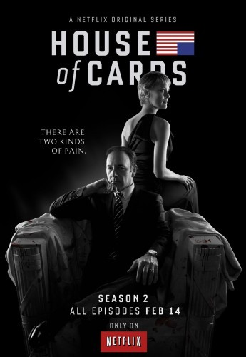 House of Cards: Season 2 DVD - 10225710