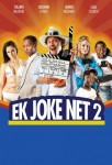 Ek Joke Net 2 DVD - 10224178