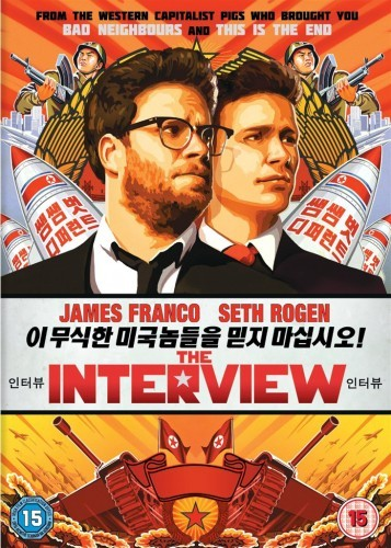 The Interview DVD - 10225696