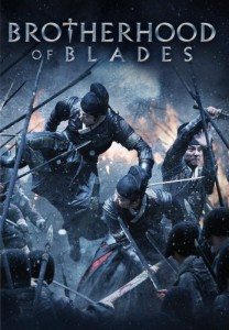 Brotherhood of Blades DVD - 10225188