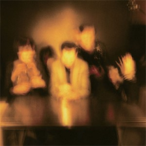 The Horrors - Primary Colours VINYL - XLLP418