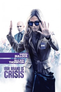 Our Brand Is Crisis DVD - Y34073 DVDW