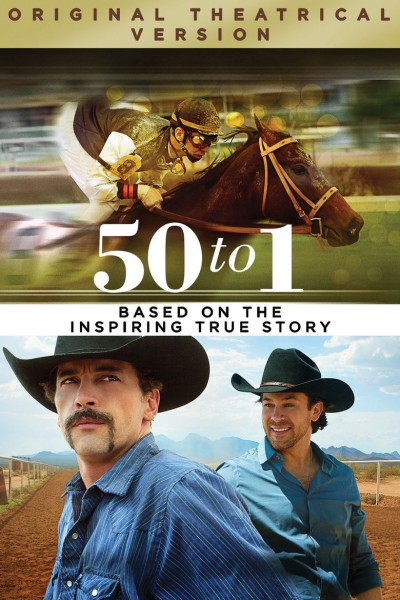 50 to 1 DVD - 10225524