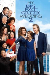 My Big Fat Greek Wedding 2 DVD - 582356 DVDU