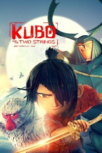 Kubo and the Two Strings DVD - 574438 DVDU
