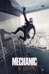 The Mechanic: Resurrection DVD - NIDVD 102