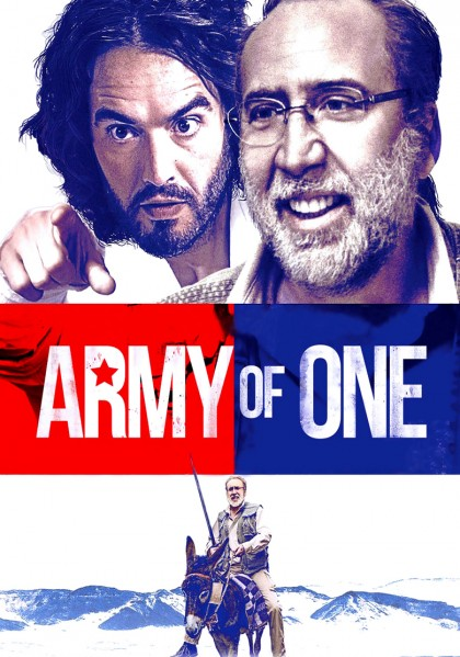 Army of One DVD - 10227763