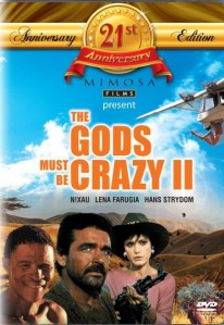 The Gods Must Be Crazy II Anniversary Edition DVD - 10216260