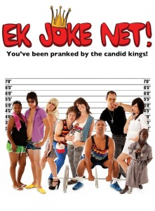 Ek Joke Net DVD - 10219120