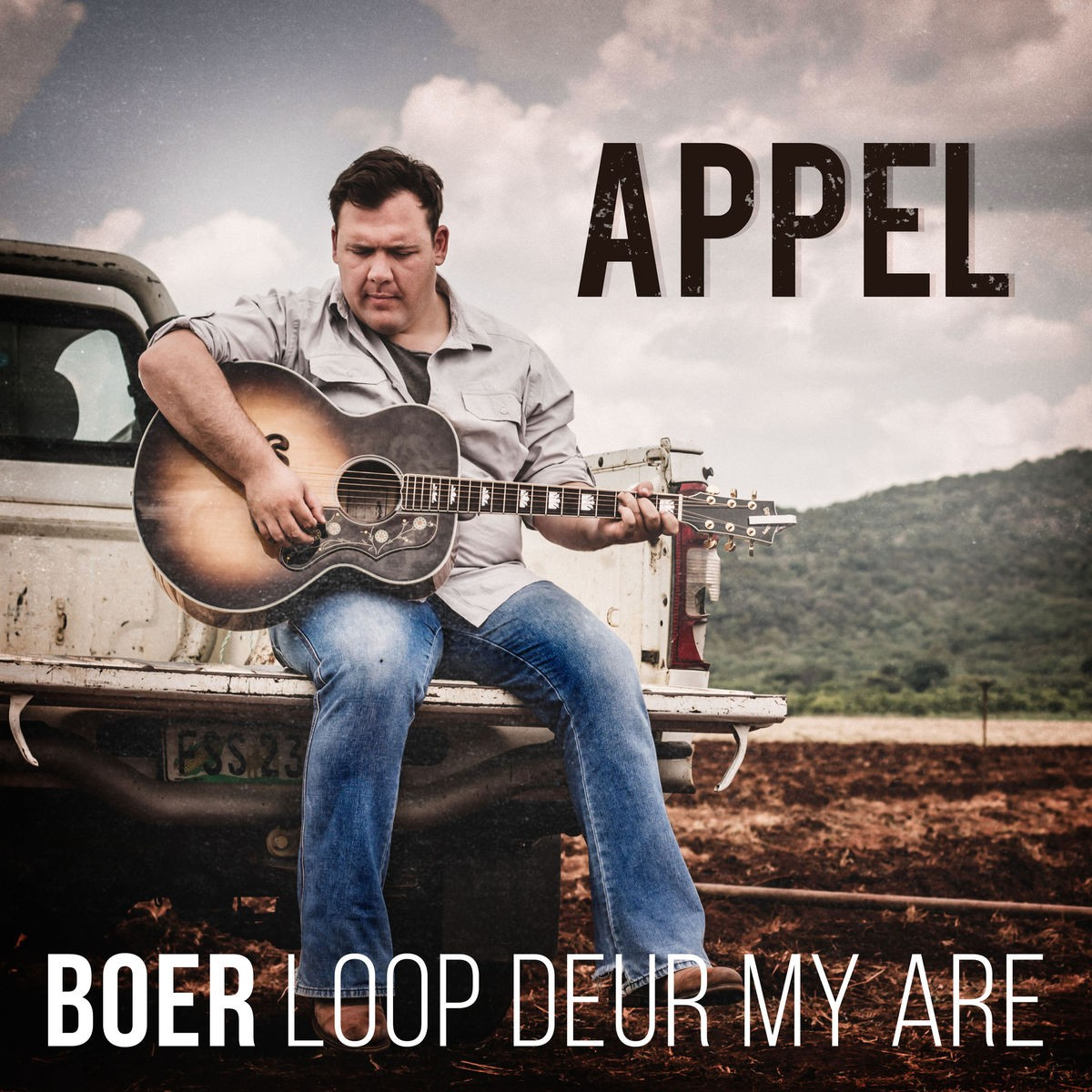 Appel Boer Loop Deur My Are Cd Echo S Record Bar