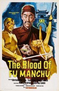 The Blood of Fu Manchu DVD - CPI161